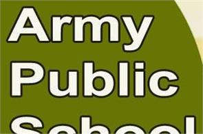 army public school jobs apply online for school tgt pgt posts