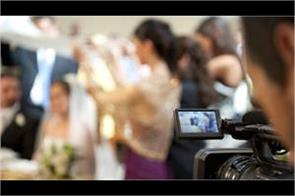 decide the noise level in the wedding ceremony