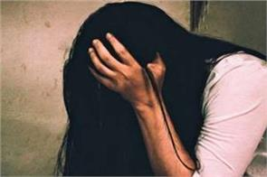 woman abducted and raped at knife point on toll plaza