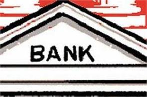 the path of merger of banks is not easy