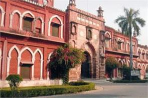 amu student created history in ugc net exam