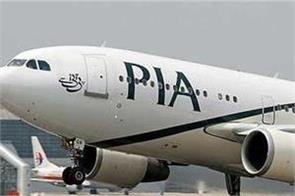 pak suspends flights to coronavirus hit china till march 15