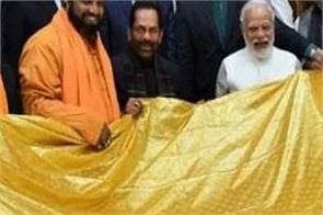 modi offered chadar at the ajmer sharif dargah