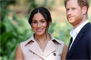 harry and meghan are dropping the word  royal  from their brand