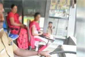 instruct to bus drivers do not talk to the women sitting on side seat