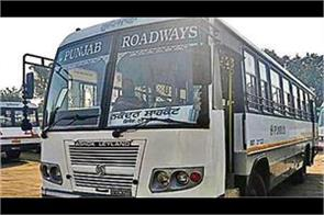 music  disappeared from buses after decree of punjab government