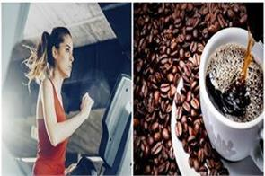 how you can make your brain active with coffee or with exercise