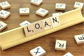 case filed against two people for not returning loan from bank