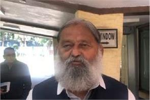 anil vij said on the bullets in delhi it may be kejriwal drama