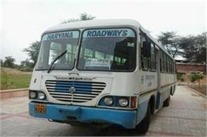 haryana roadways drivers and operators doing arbitrary