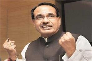 former mp shivraj chauhan ask 10 questions to cm kamal nath