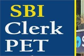 sbi clerk pet admit card 2020 sbi clerk pre exam training admit card released