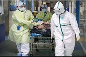 international media reports over 210 coronavirus deaths in iran