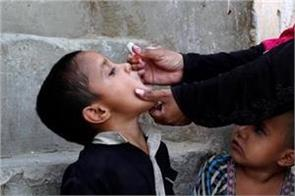 nationwide polio eradication campaign begins in pakistan