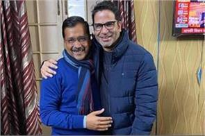 thank you delhi for standing up to protect soul of india prashant kishor
