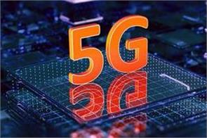 5g spectrum selection of company for auction soon dot
