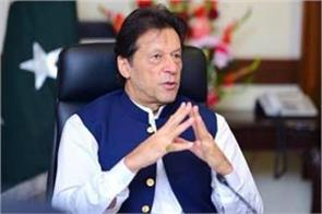 pakistan will remain in fatf gray list