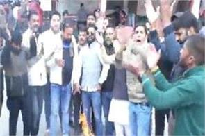 youth congress burnt effigy of anurag thakur