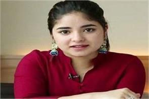 bollywood actress wasim spoke jammu and kashmir