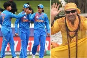 enjoy watching girls perform  sehwag on inian womens cricket team