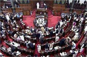 one pomegranate 100 sick situation in congress for rajya sabha elections