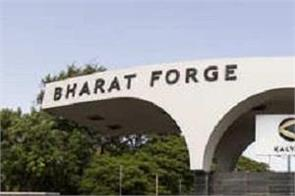 bharat forge quarterly profit down 81 percent