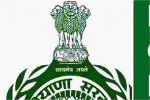 hssc clerk result 2019 released documents verification