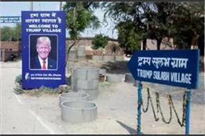trump village at nuh in haryana
