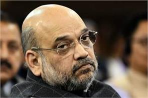 china objected to amit shah s visit to arunachal