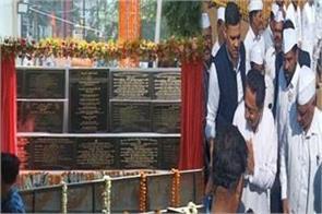 cm kamal nath gift billions attend program organized ravidas jayanti sagar