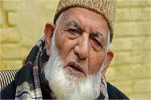investigation of viral video related to gilani s last wish started