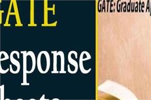 gate 2020 response sheets released direct link here