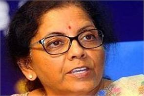 sitharaman says will achieve loan target for agriculture sector