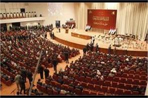 iraq parliament postpones confidence vote again