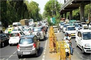 traffic crowd will be released in delhi sadar bazar tomorrow