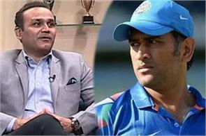 sehwag s big statement on dhoni he didn t talk taking before dropping us