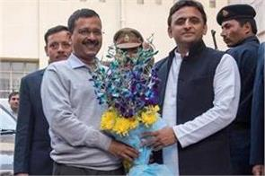 delhi election well for peace and development of the country akhilesh