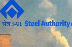sail announces will not close three loss making steel units