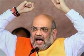 amit shah said 15 members will be in ram temple trust dalit society