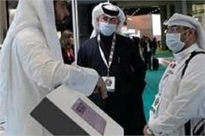 uae confirms fifth case of coronavirus