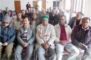 pensioner association target on jairam government