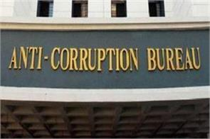government officials suspended a case registered by anti corruption bureau