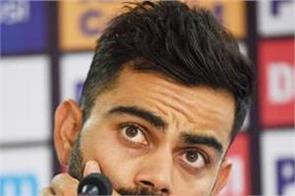 nz vs ind virat kohli disappointed after losing the series