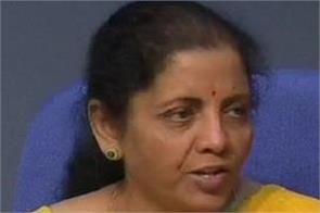 nirmala sitharaman press conference after the budget
