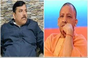 sanjay singh s counterattack on the statement of yogi