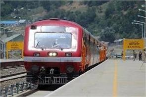 train services suspended in kashmir again due to security reasons