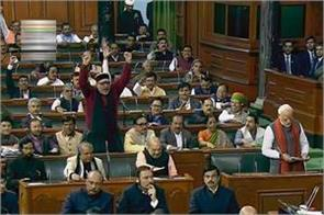 when modi narrated shayri poetry and stories in lok sabha