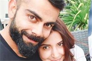 kohli appeared with anushka on social media a day after valentine s day passing
