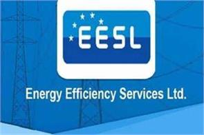 eesl ties up with bsnl for charging station