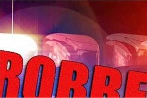 case of robbing 55 lakh rupees from a resident karnal